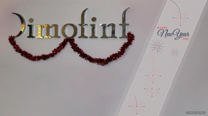 احتفال ديموفنف بحلول العام الجديد 2017